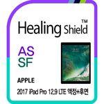 2017 아이패드 프로 12.9 LTE 충격흡수 1매+후면 2매