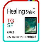 2017 아이패드 프로 12.9 LTE 강화유리 1매+후면 2매