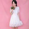 러브미 브라이뎔샤워 원피스 스몰웨딩 돌잔치 드레스