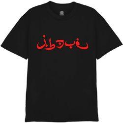 [사쿤][티셔츠]T-SALAB(BLACK)