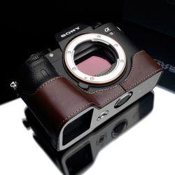 XS-CHA9BR  Sony A9용 속사케이스