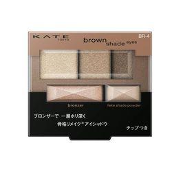 [케이트] 브라운 섀이드 아이즈 BR-4 캇파(음영)