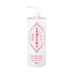 [전상품특가] [키쿠마사무네] 일본 정종 화장수