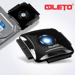 레토 HDD 어댑터 LHA7