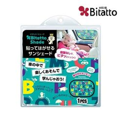 비타토 썬쉐이드 알파벳(1PCS)