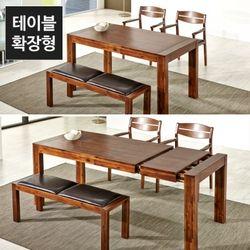 [로디카] 원목 4인 식탁테이블
