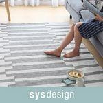 시스디자인 레프 그레이 PVC 러그 170X240(특대)