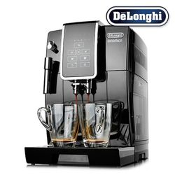 [무료배송] 드롱기 ECAM350.15.B 전자동 에스프레소 커피머신