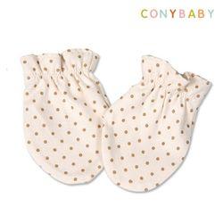 [CONY]오가닉도트손싸개(아기손싸개)