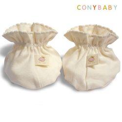 [CONY]오가닉베이직발싸개(아기발싸개)