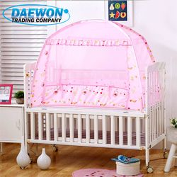 아기모기장 유아 아동 모기장