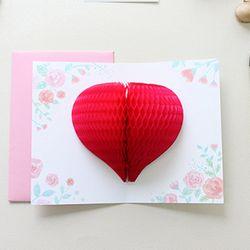 POP UP Card love ver 3