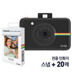 폴라로이드 스냅 즉석카메라 블랙+ 인화지 20매
