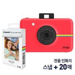 폴라로이드 스냅 즉석카메라 레드+ 인화지 20매