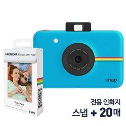 폴라로이드 스냅 즉석카메라 블루+ 인화지 20매