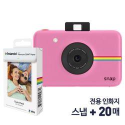 폴라로이드 스냅 즉석카메라 핑크 + 인화지 20매
