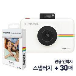 폴라로이드 스냅터치 즉석카메라 화이트+인화지30매