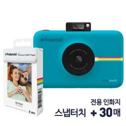 폴라로이드 스냅터치 즉석카메라 블루+인화지30매