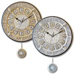 SWS3244 비잔틴 추벽시계 (국산)