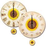 SWS3800 해바라기꽃 추벽시계 (국산)