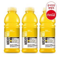 [무료배송] 코카콜라 공식 글라소 에너지 500ml x 12 PET