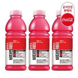 [무료배송] 코카콜라 공식 글라소 파워씨 500ml x 12 PET
