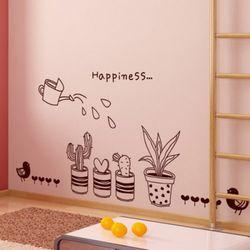 ik485-행복한화분과병아리들그래픽스티커