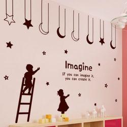 ig220-꿈을꾸는아이들그래픽스티커