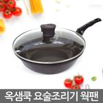 옥샘쿡 후라이팬 2중코팅 웍팬 30cm