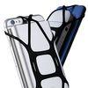 신지모루 신개념 보조배터리 거치대 X-Grip