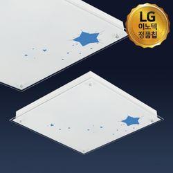 LED 별 방등