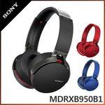 소니 MDR-XB950B1