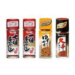 [House] 시치미 조미료 3종 택1