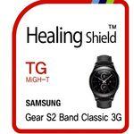 기어S2 밴드 클래식 3G 강화유리필름 2매