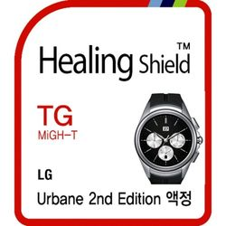 LG 어베인 세컨드 에디션 강화유리필름 2매