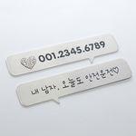 말풍선 주차번호판-하트크리스탈