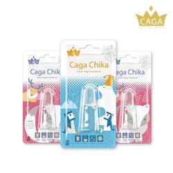 [카가] 카가치카 실리콘 손가락 핑거칫솔 3개세트