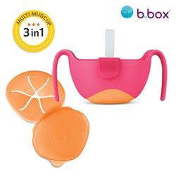 [비박스] 비박스 멀티 이유식 머그컵-오렌지핑크