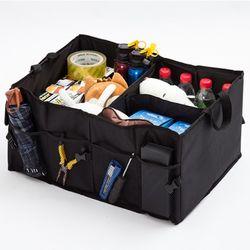 다용도 트렁크정리함 트렁크수납함 자동차정리