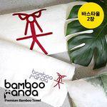 밤부팬더 대나무 바스타올 세트(70x140)(2ea)