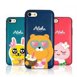 카카오프렌즈 알로하 멀티 카드범퍼 아이폰6(s)플러스