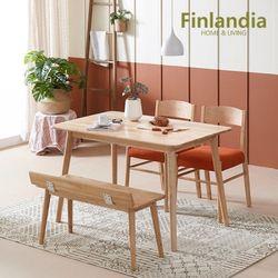 핀란디아 어니언 4인식탁세트(의자2벤치1)