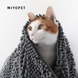 Miyopet 고양이 강아지 샤워 목욕 타월 수건