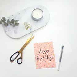 Happy Birthday 실크스크린 카드
