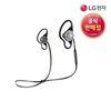 [LG] HBS-S80 톤플러스 포스(FORCE) 블루투스 이어폰