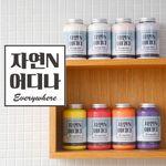 [한정판매]자연N 어디나 반광[문 철재 벽 다용도] 1L