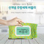 미우새 이상민티슈 캠핑용 신개념 수세미