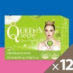 KBH 여왕의 비밀 풋사과 다이어트 24주