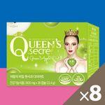 KBH 여왕의 비밀 풋사과 다이어트 16주