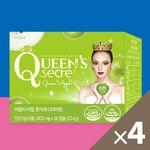 KBH 여왕의 비밀 풋사과 다이어트 8주
